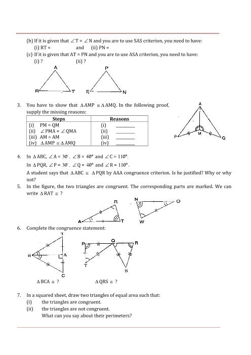 NCERT Solutions for Class 7 Maths Chapter 7 Congruence of ...
