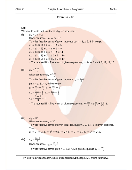 RD Sharma Class 10 Maths Solutions Chapter 9 - Arithmetic