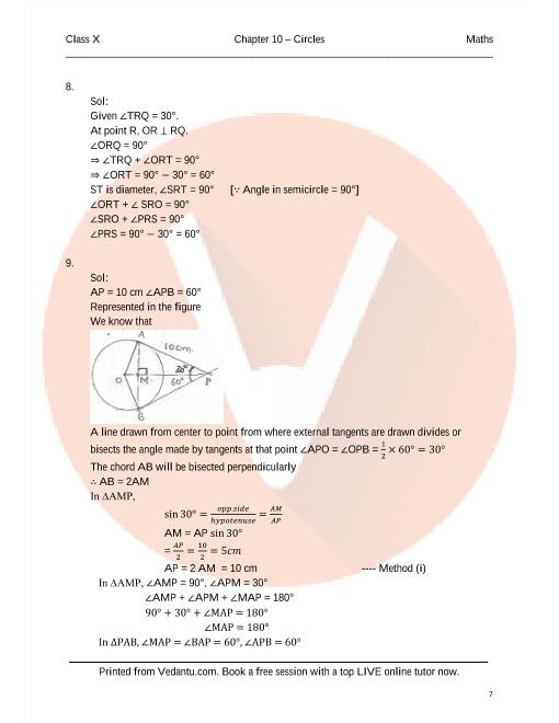 RD Sharma Class 10 Maths Solutions Chapter 10 - Circles