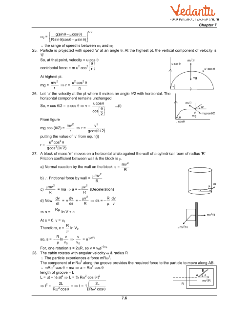 HC Verma Class 11 Physics Part-1 Solutions for Chapter 7