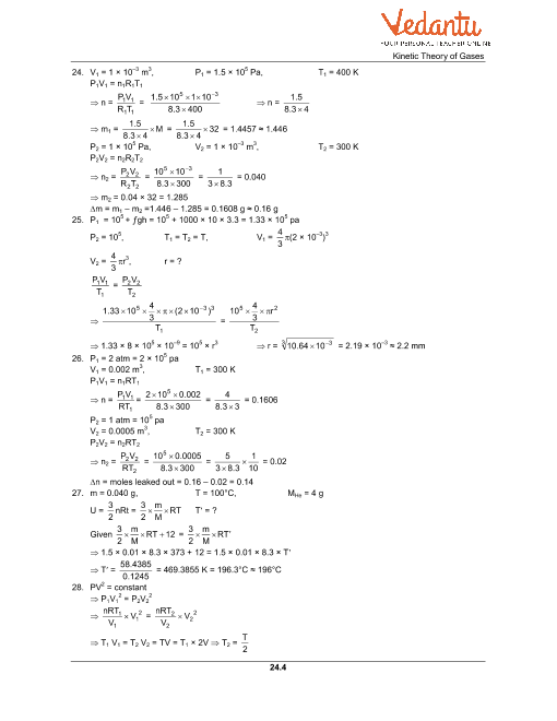 HC Verma Class 12 Physics Part-2 Solutions for Chapter 24