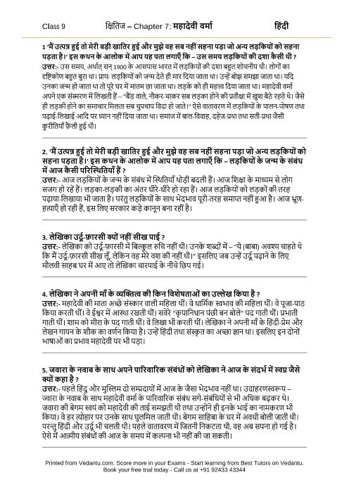 ncert books in hindi class 7 pdf