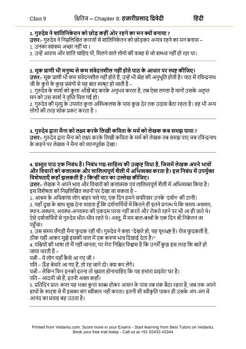 CBSE9 Hindi Kshitij - 8 part-1