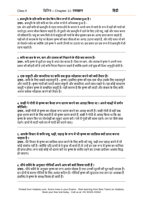 NCERT Solutions for Class 9 Hindi Kshitij Chapter 11 - Raskhan