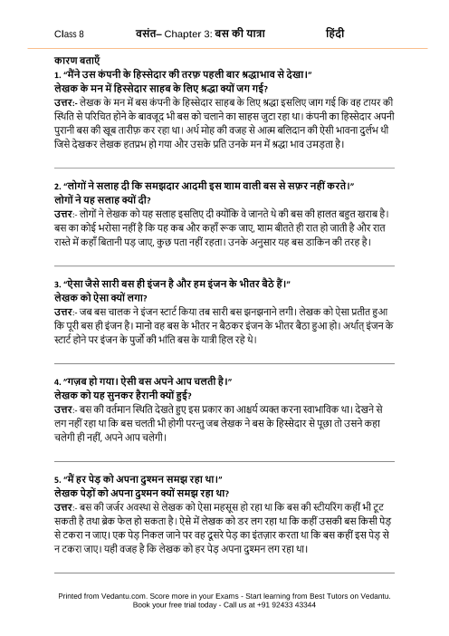 NCERT Solutions for Class 8 Hindi Vasant Chapter 3 - Bus ki Yatra
