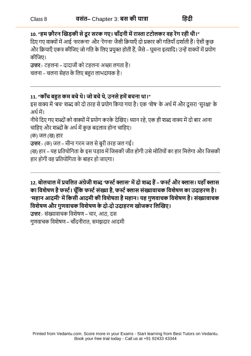 NCERT Solutions for Class 8 Hindi Vasant Chapter 3 - Bus ki
