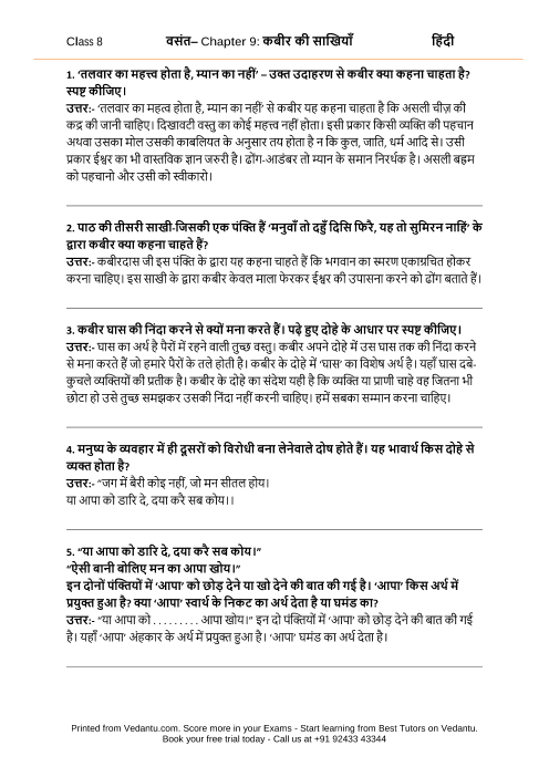 Pictures about social science in hindi class 9 ncert book solutions
