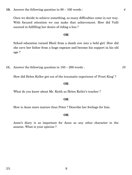 Previous Year English Language & Literature Question Paper for CBSE
