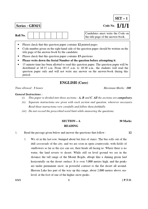 Previous Year English Core Question Paper for CBSE Class 12