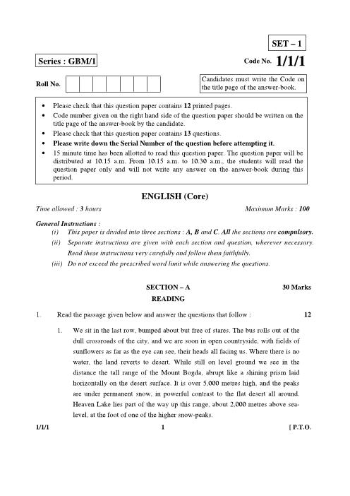 English SET-1 part-1