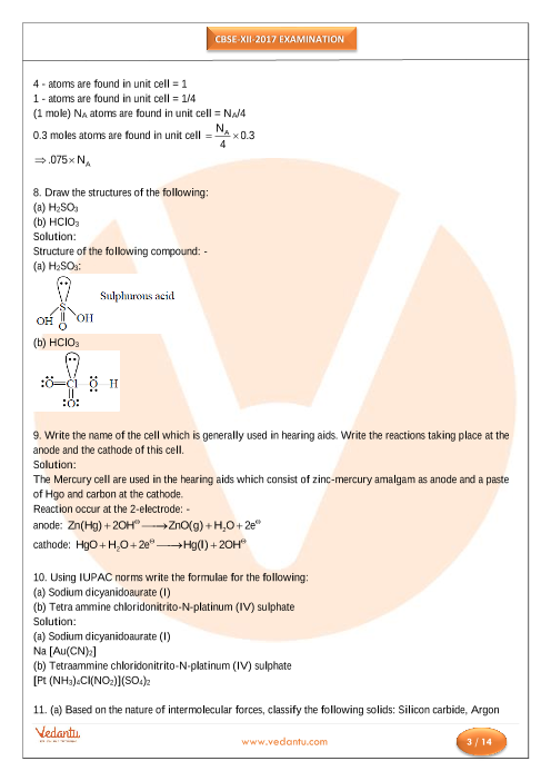 Previous Year Chemistry Question Paper for CBSE Class 12 - 2017