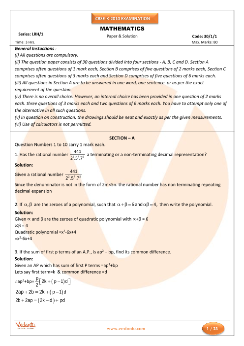 Previous Year Maths Question Paper for CBSE Class 10 - 2010