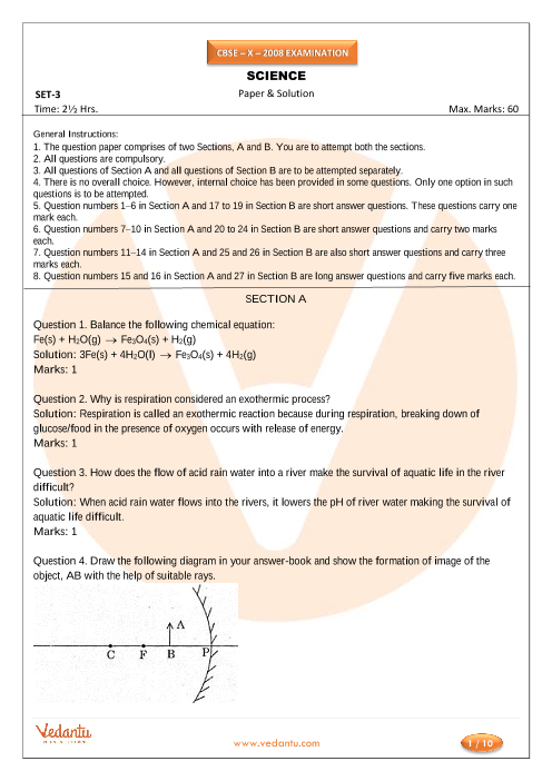 Previous Year Science Question Paper for CBSE Class 10 - 2008
