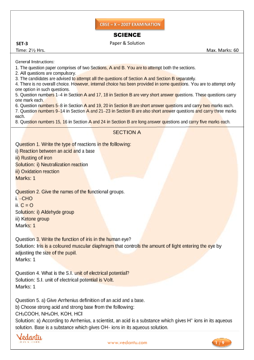 Previous Year Science Question Paper for CBSE Class 10 - 2007