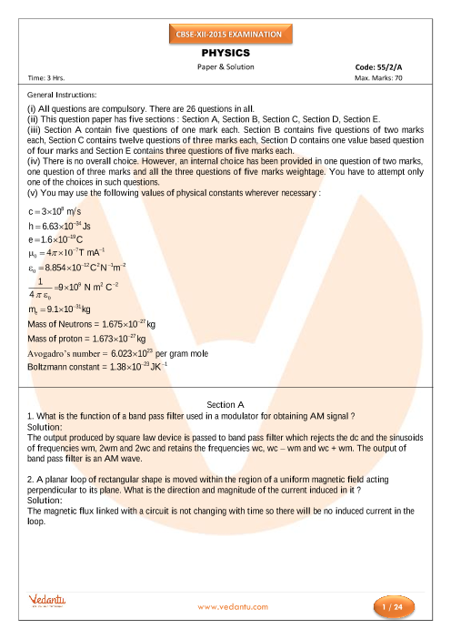 Previous Year Physics Question Paper for CBSE Class 12 - 2015