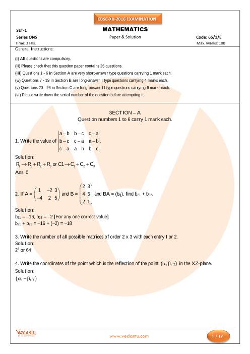 CBSE Class 12 Board Question Paper Maths-SET-1-E-2016 part-1