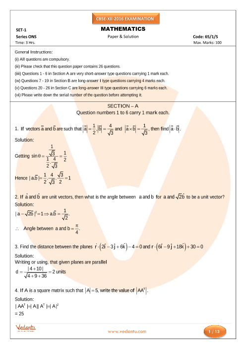CBSE Class 12 Board Question Paper Maths-SET-1-S-2016 part-1