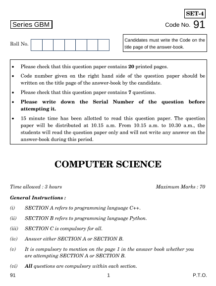 Previous Year Computer Science Question Paper for CBSE Class 12 - 2017