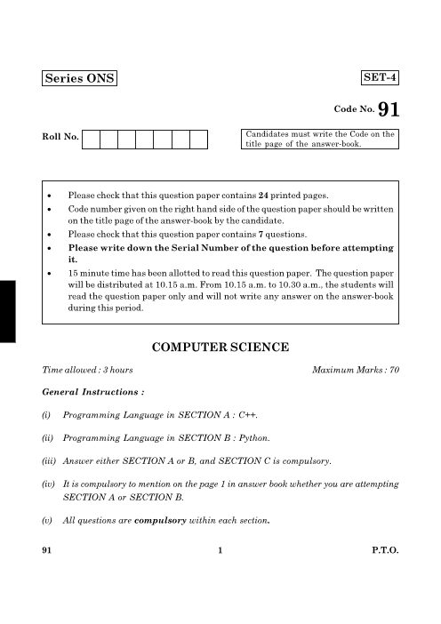 CBSE Class 12 Computer Science Board Paper-2016 part-1