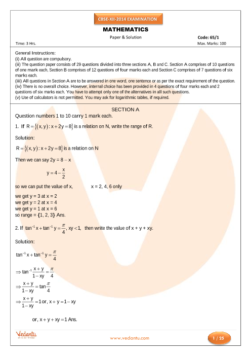 CBSE Class 12 Board Question Paper MATHS-2014 part-1