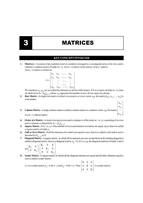 CBSE Class 12 Maths Chapter-3 Matrices Formula