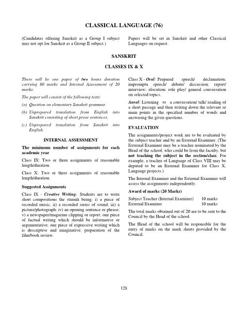17.ICSE Class 10 Classical Language Syllabus part-1
