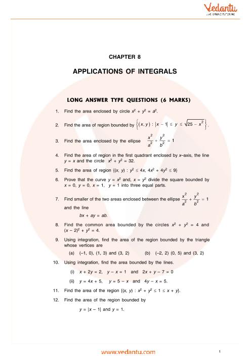 Important Questions Class 12 Maths Chapter 8 part-1