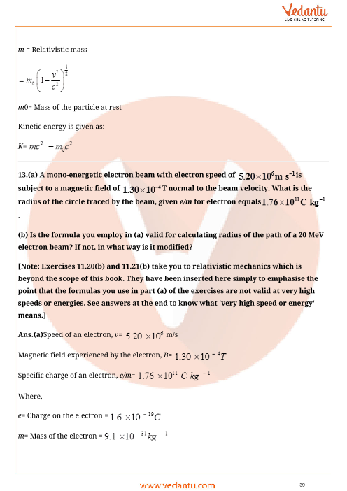 Important Questions for CBSE Class 12 Physics Chapter 11 - Dual