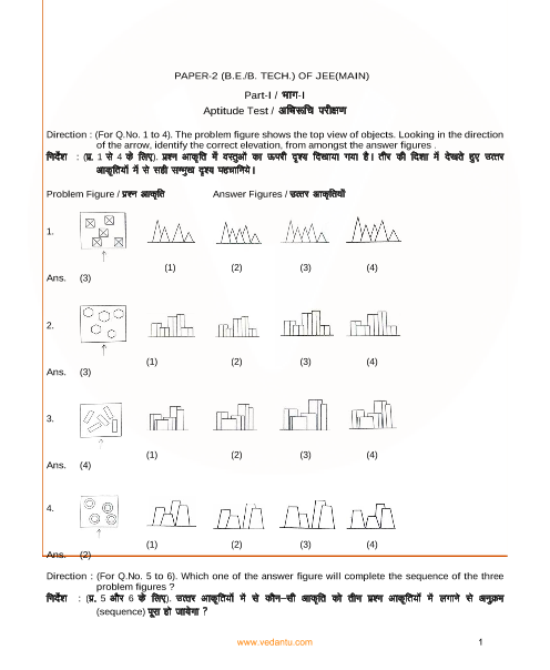 JEE Main 2017 Set-X Question Paper with Answer Keys - Free PDF Download