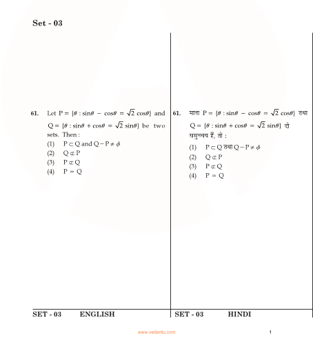 JEE Main Maths Question Paper with Answer Keys - Online Exam 2016