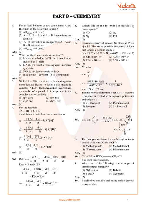 JEE Main Chemistry Question Paper with Answer Keys - Online