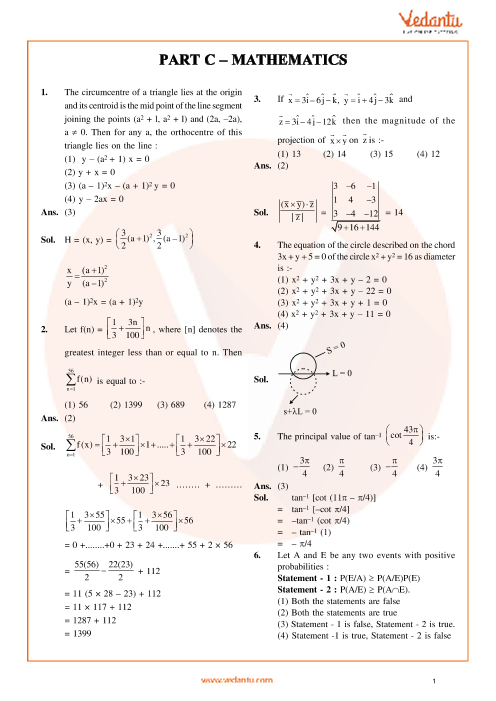 JEE Main Maths Question Paper with Answer Keys - Online Exam