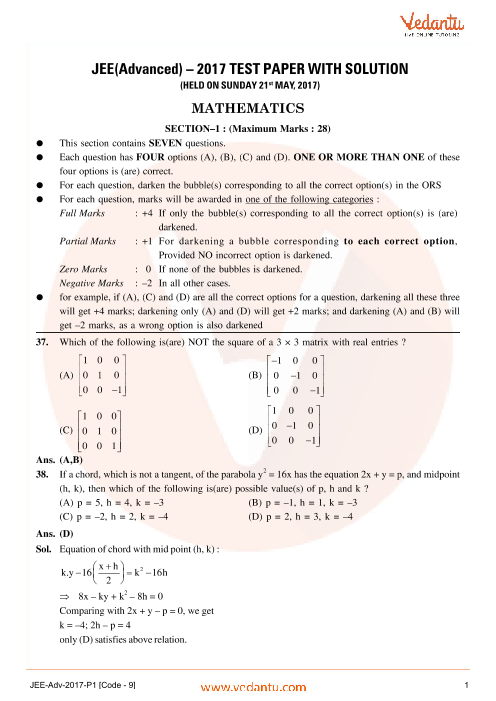 JEE Advanced 2017 Maths Question Paper-1 with Answer Keys - Free PDF