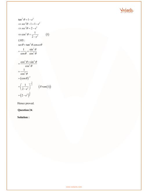 RD Sharma Class 11 Maths Solutions Chapter 5 - Trigonometric