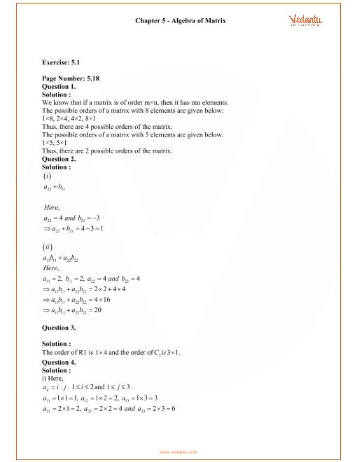 RD Sharma Class 12 Maths Solutions Chapter 5 - Algebra of
