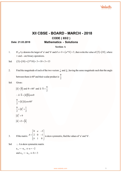Previous Year Maths Question Paper for CBSE Class 12 - 2018