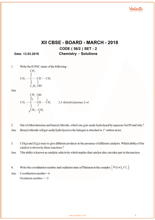 Previous Year Chemistry Question Paper for CBSE Class 12 - 2018