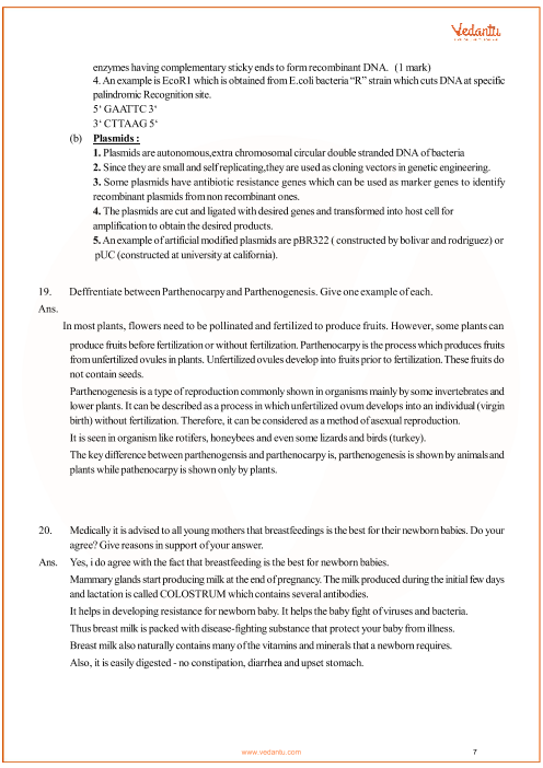 Previous Year Biology Question Paper for CBSE Class 12 - 2018