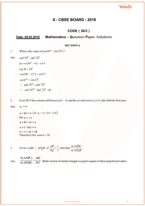 Previous Year Maths Question Paper for CBSE Class 10 - 2018