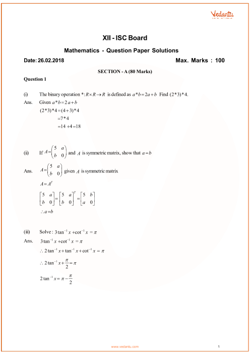 Previous Year Mathematics Question Paper for ISC Class 12 Board - 2018