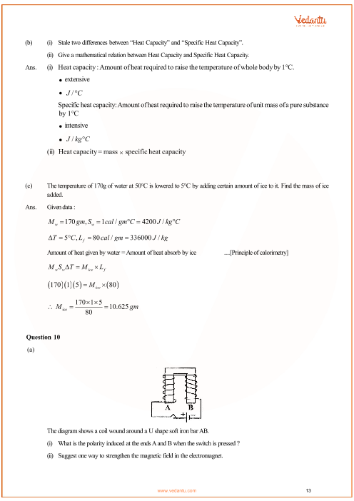 Previous Year Physics Question Paper for ICSE Class 10 Board - 2018
