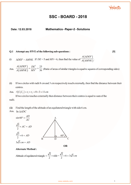 previous year question paper for maharashtra msbshse ssc board class 10 maths paper 2 2018. Black Bedroom Furniture Sets. Home Design Ideas