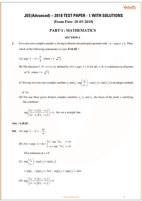 JEE Advanced 2018 Maths Question Paper-1 with Answer Keys - Free PDF