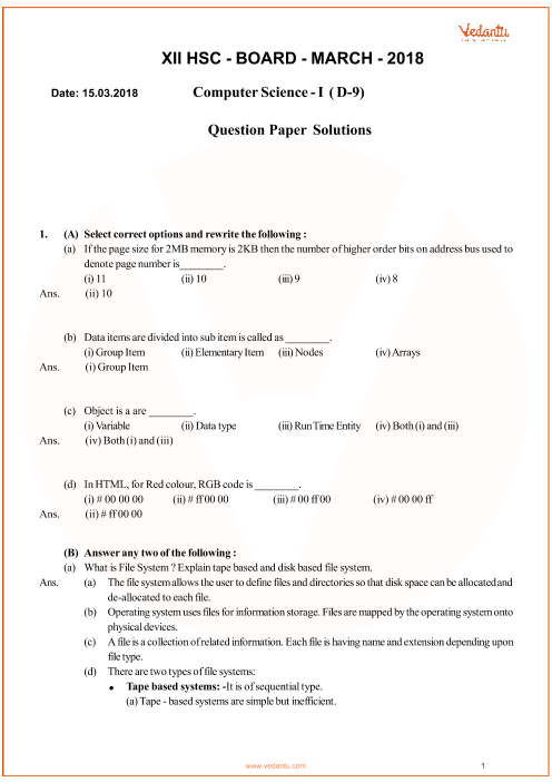 Previous Year Question Paper for Maharashtra (MSBSHSE) HSC