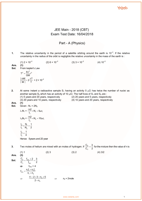 Subject wise preparation tips – To get better understanding and control of the paper