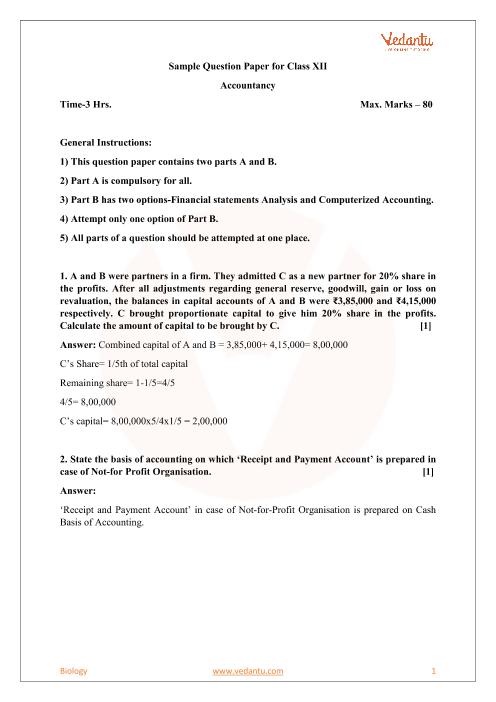 CBSE Sample Paper Class 12 Accountancy part-1