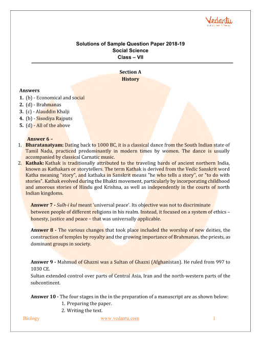 CBSE Sample Paper for Class 7 Social Science with Solutions - Mock