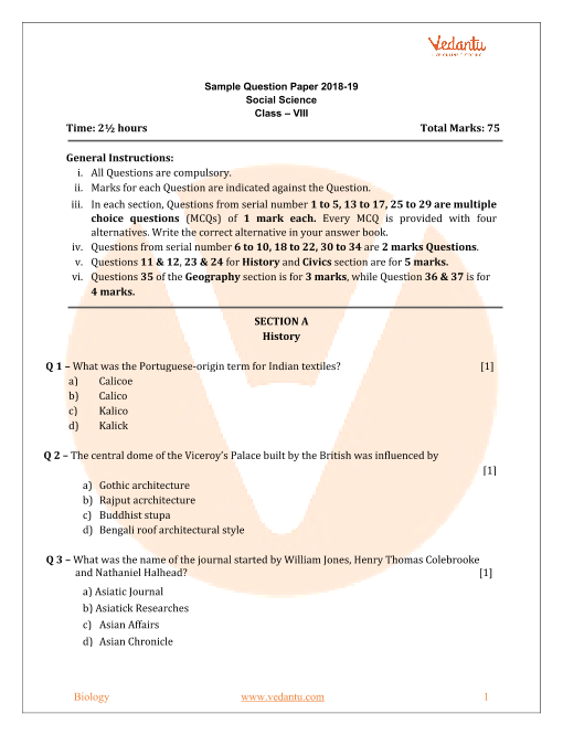 CBSE Sample Paper for Class 8 Social Science with Solutions - Mock