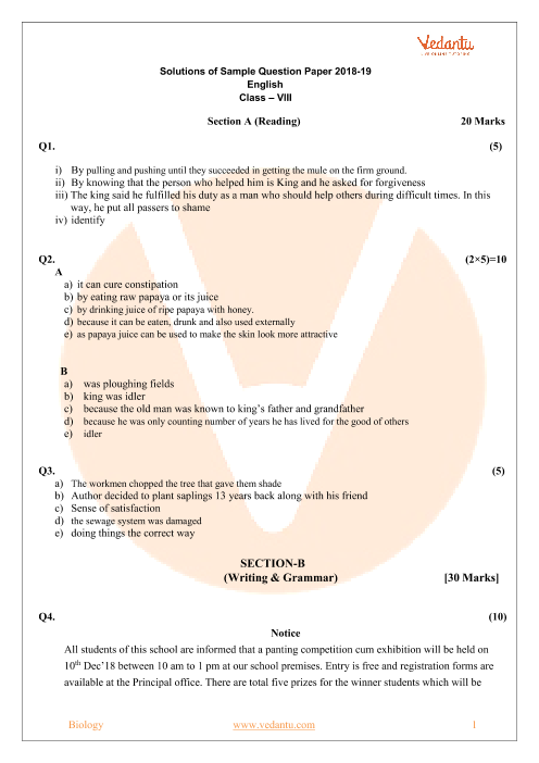 CBSE Sample Paper for Class 8 English with Solutions - Mock Paper-1