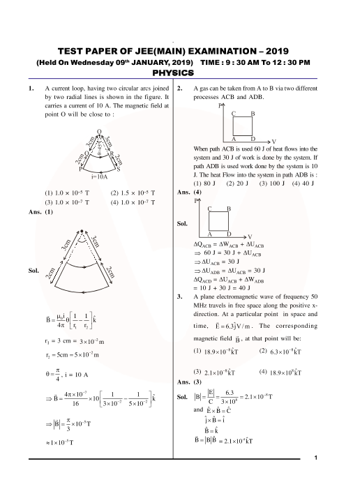 JEE Physics question bank